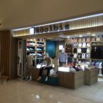 Suntec city retail mall 1
